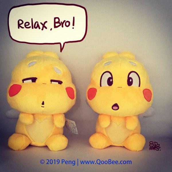 Qoobee Stuffed Toy - 2019