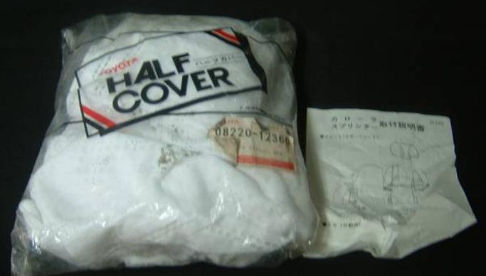 AE86-half-coverb