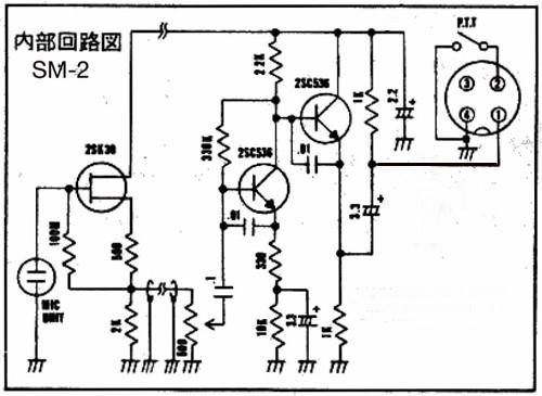 icom sm 50 wiring diagram