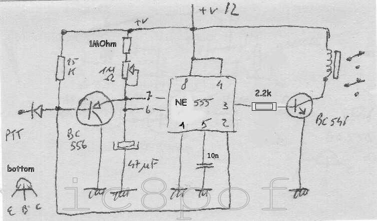IC8POF's Fan Noise Reducer for any RF Amplifier.