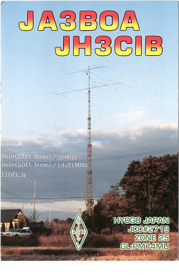 The K3PP QSL Collection