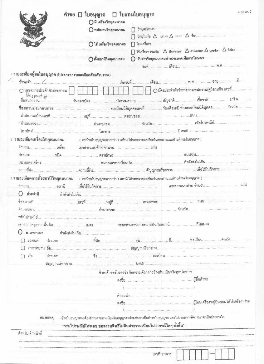 address form template