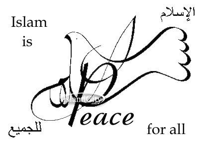 Welcome to the Homepage of Shaikh Sadaqathullah (VU2 SDU