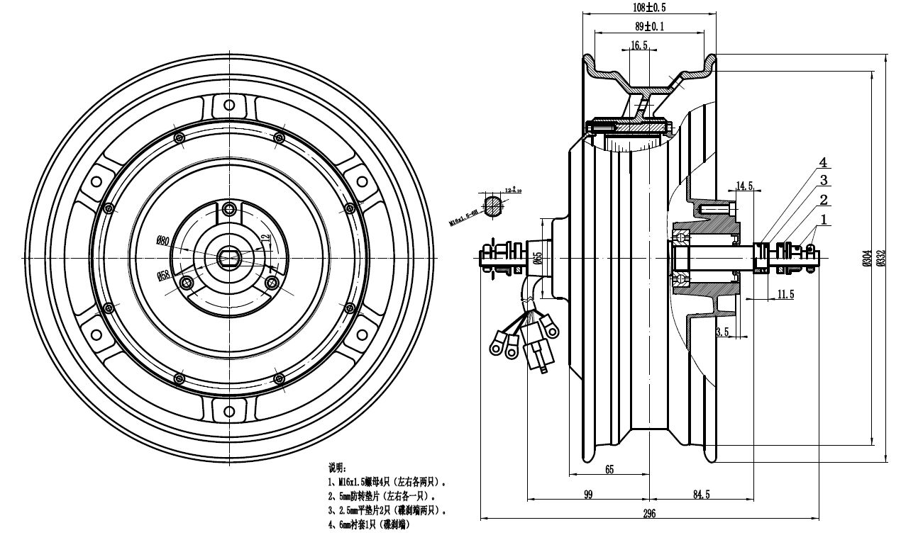 12inch 1500w scooter motor for electric bike, scooter