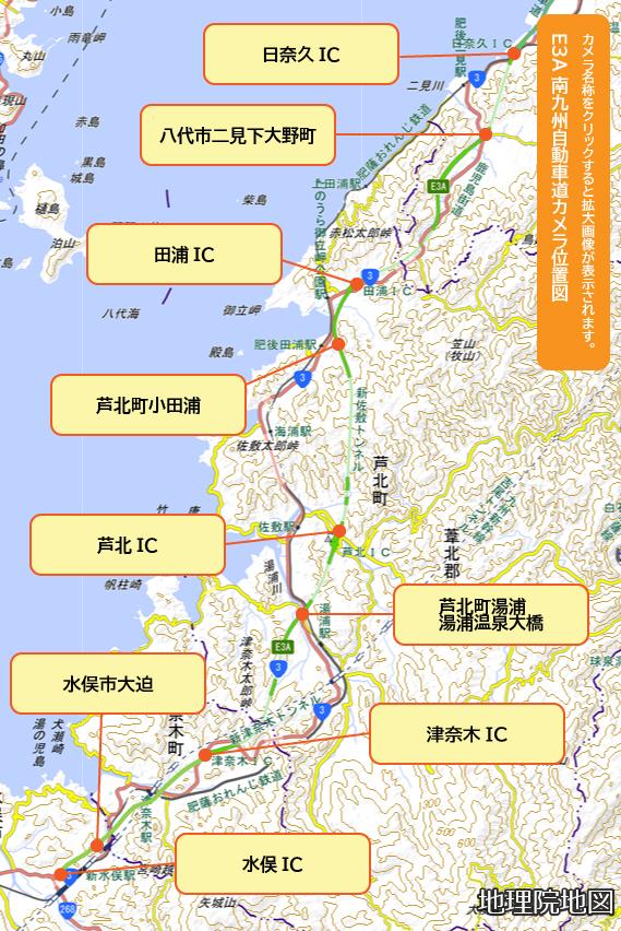E3A南九州自動車道 熊本河川國道事務所|國土交通省 九州地方整備局