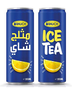Image result for ice tea antioxidants