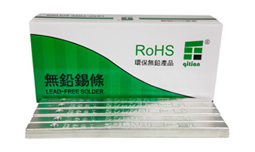 How To Buy The Best Pure Tin Lead Free Solder Bar?