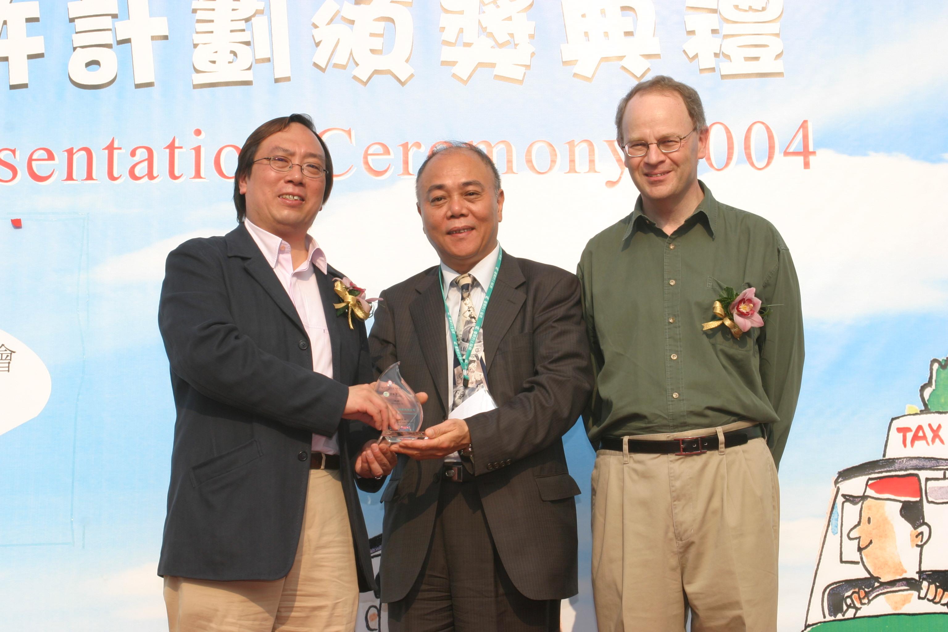 2004年的士司機嘉許計劃頒獎典禮照片