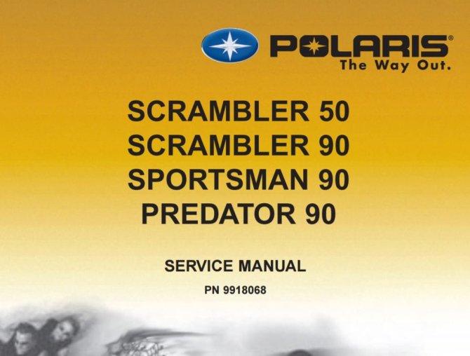 2003 scrambler 50 predator 90 scrambler 90 sportsman 90
