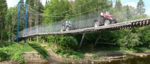 pont-quad-chaudiere-appalaches