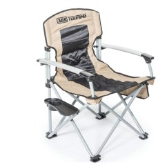 Baby Camp Chair Best Canopy Reviews Arb 10500101a Touring Camping With Table Quadratec