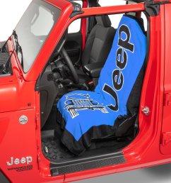 1973 jeep steering part [ 1335 x 2000 Pixel ]