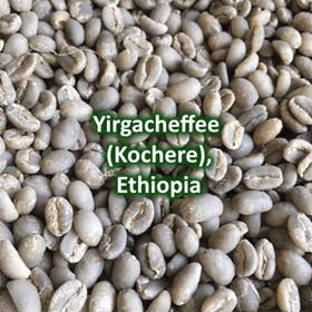 Green coffee Yirgacheffee (Kochere) Ethiopia