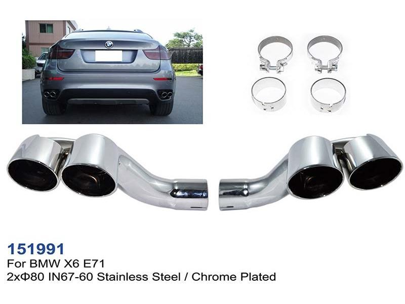 bmw x6 e71 stainless steel chrome plated exhaust tips set
