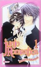 Shungiku Nakamura - Junjo Romantica, Tome 1