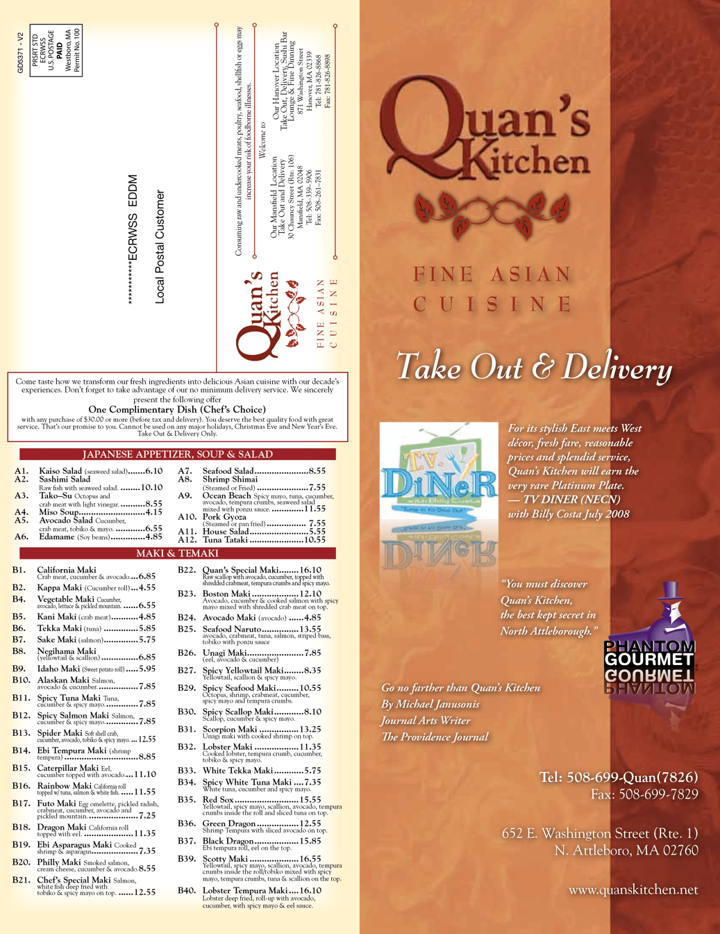 Quans Kitchen Fine Asian  N Attleboro Take Out Menu