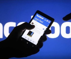 ¿Qué sabe Facebook acerca de ti?
