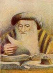 Rabbi_Shlomo_Itzhaki