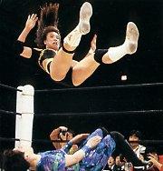 Image result for suzuka minami