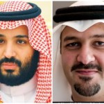 Top 10 Richest Politician of Saudi Arabia 2017