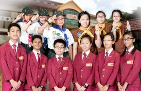 Primary School Ranking Singapore