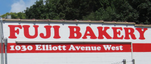 Fuji Bakery sign