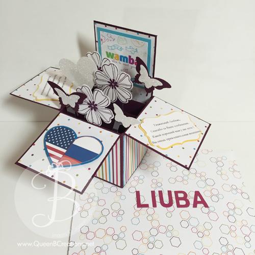liuba-front