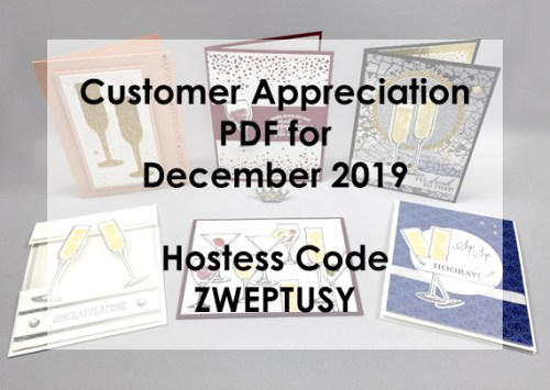 Sip Sip Hooray Customer Appreciation PDF from Lisa Ann Bernard of Queen B Creations for December 2019