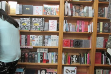 kpop section