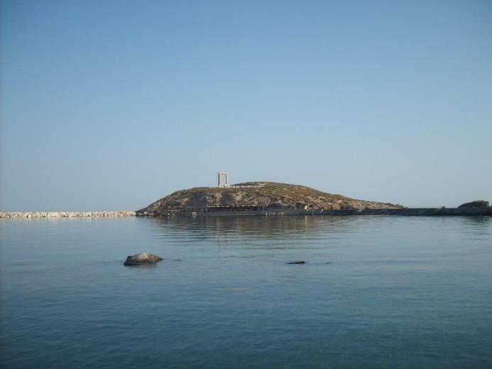 Presqu'île de Palatia