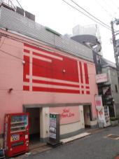 Love hotels (Shibuya)