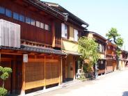 Nishi Chaya (Kanazawa)