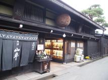 Rues commerçantes de Takayama - boutique de saké