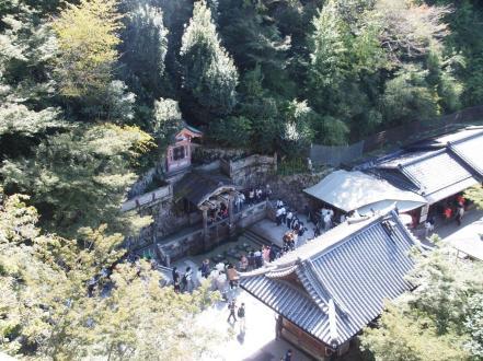 Temple de Kiyomizu-dera (Kyoto)