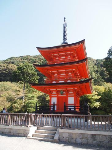 Pagode Koyasu-no-to - Temple de Kiyomizu-dera (Kyoto)