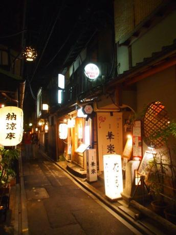 Ruelles de Pontocho (Kyoto)