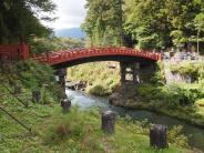 Pont sacré Shinkyo (Nikko)