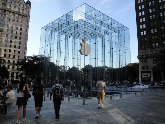 Apple Store - Nueva York