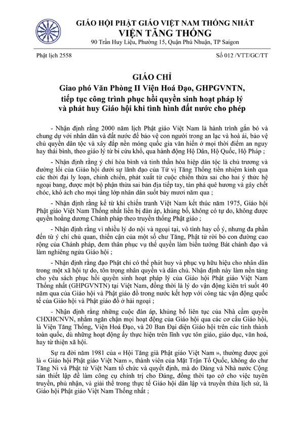 Giáo Chỉ - Giao phó Văn Phòng II Viện Hoá Đạo, GHPGVNTN, tiếp tục công trình phục hồi quyền sinh hoạt pháp lý và phát huy Giáo hội khi tình hình đất nước cho phép - 1/4