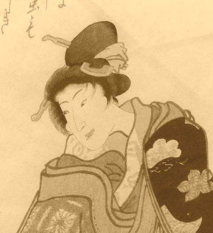 The Yoshiwara Poet Omatsu 1861