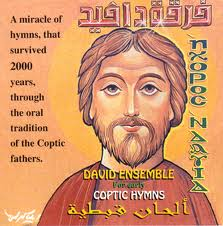 Coptic Hymns by the David Ensemble
