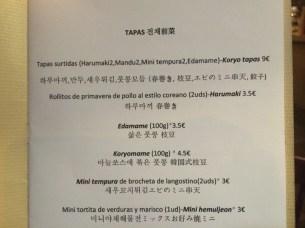 KORYO RESTAURANTE BARCELONA PLANES BCN QUE SE CUECE EN BCN (22)