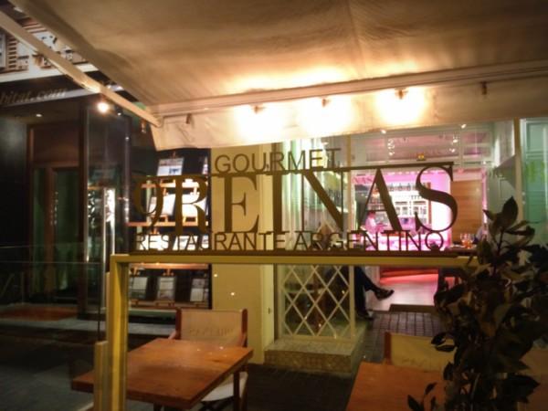 Restaurante 9 reinas Gourmet Barcelona que se cuece en bcn ganduxer (2)