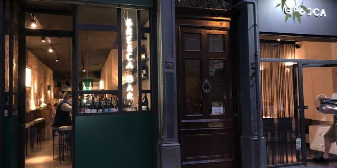 Qu se cuece en barcelona - Restaurante umo barcelona ...