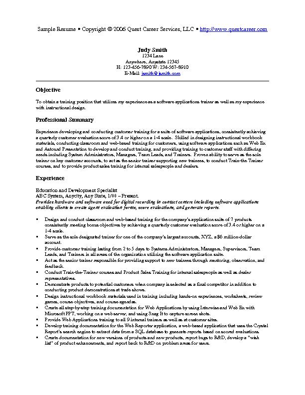 training resume sample