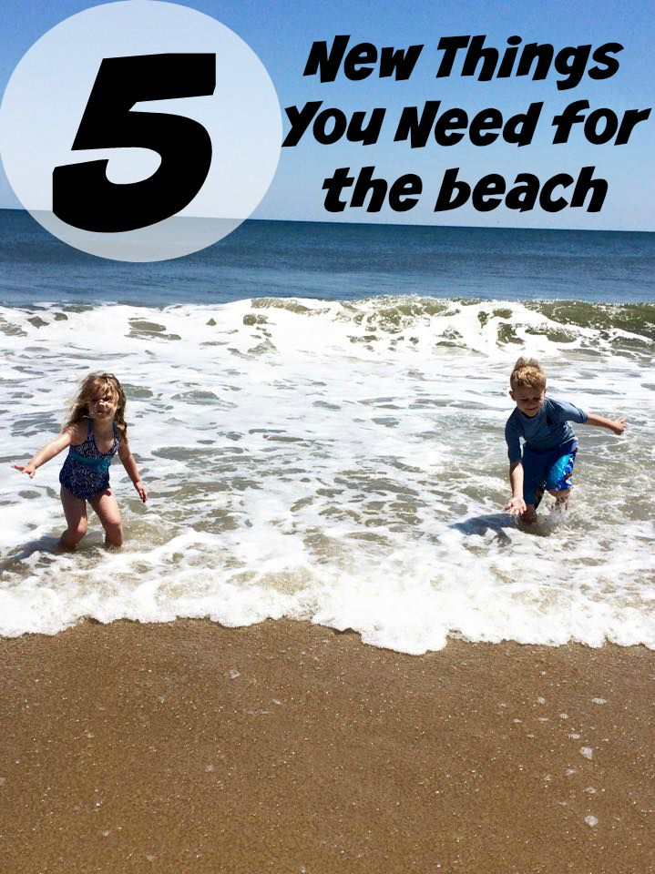 5 New Things You Need For The Beach