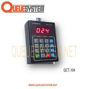 Calling Unit QCT-104