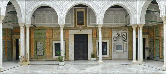 Que voir à Tunis
