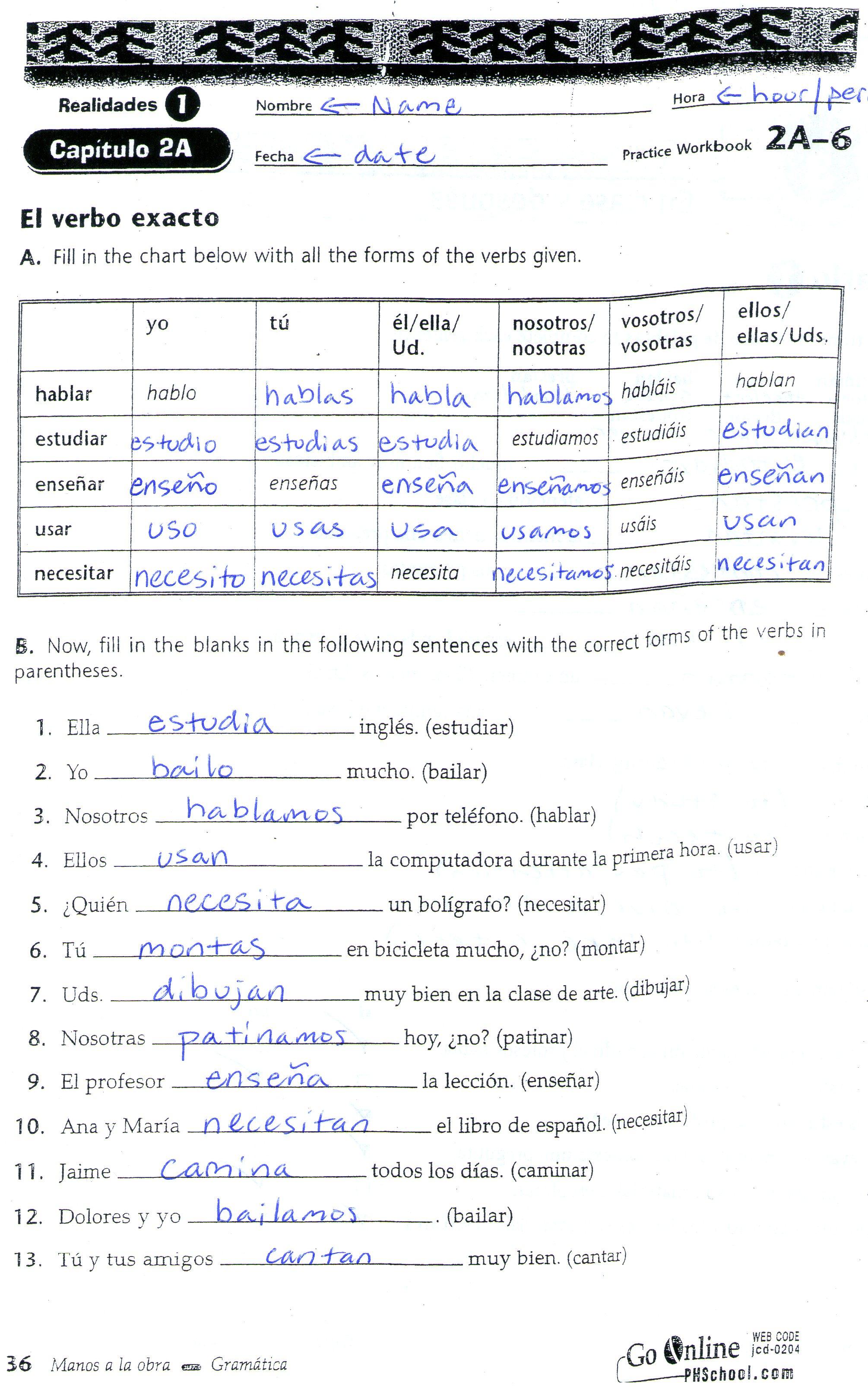 La Familia Practice Worksheet