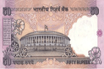 Facts about Indian Currency